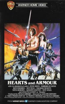 Сердца и доспехи, 1983