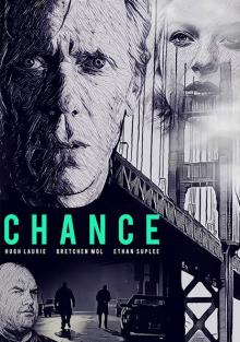 Шанс, 2016