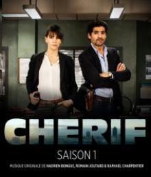 Шериф, 2013