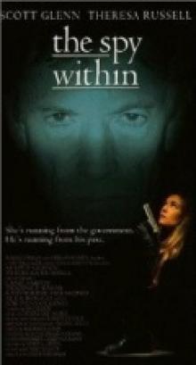 Шпион внутри, 1996