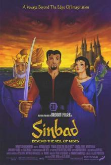 Синбад: Завеса туманов, 2000