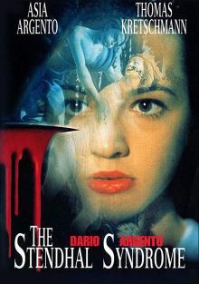 Синдром Стендаля, 1996