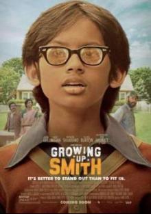 Славный малый Смит, 2015