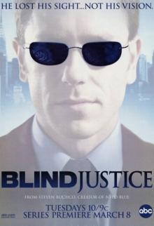 Слепое правосудие, 2005