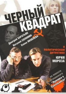 Торрент Фильм Брежнев
