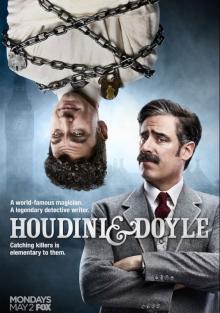 Гудини и Дойл, 2016