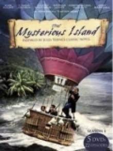 Таинственный остров, 1995