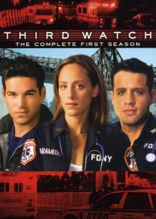 Третья смена, 1999