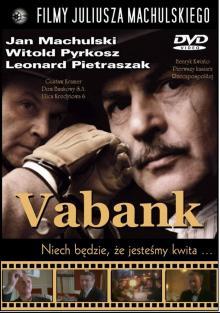 Ва-банк, 1981
