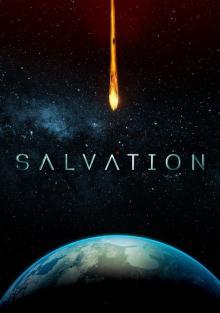 Спасение, 2017