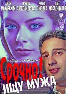 «Фильм Ищу Невесту Без Приданого Смотреть» — 2000