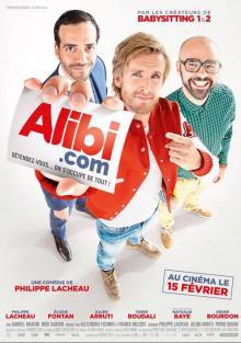 Супер алиби, 2017
