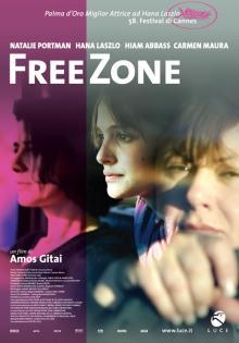 Свободная зона, 2005