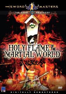 Святое пламя военного мира, 1983