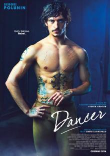 Танцовщик, 2016