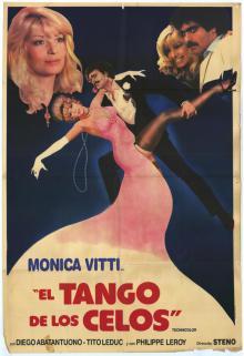 Танго ревности, 1981