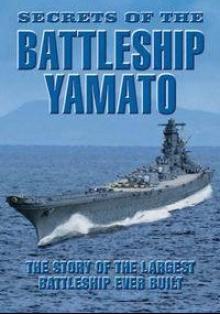 Тайны линкора «Ямато», 2005