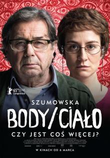 Тело, 2015