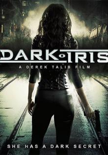 Тёмная Ирис, 2018