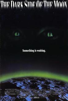 Темная сторона Луны, 1990