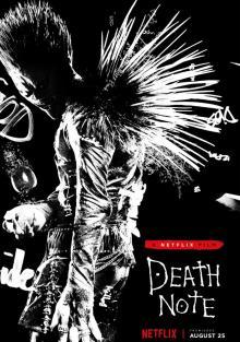 Тетрадь смерти, 2017