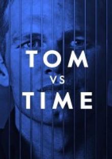 Том обходит время, 2018
