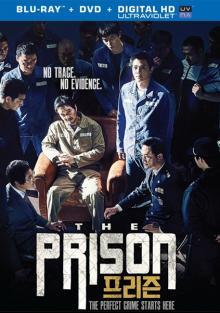 Тюрьма, 2017