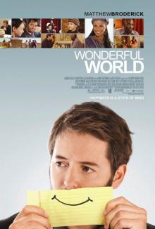 Удивительный мир, 2009