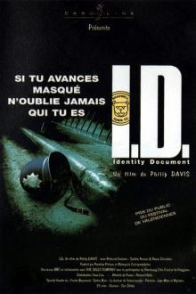 Удостоверение, 1995