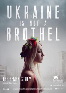 Украинские эротические фильмикс фото 261-232