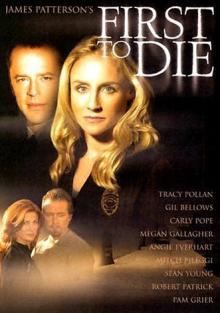Умереть первым, 2003