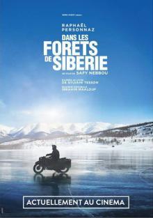 В лесах Сибири, 2016