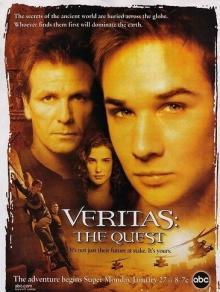 Veritas: В поисках истины, 2003
