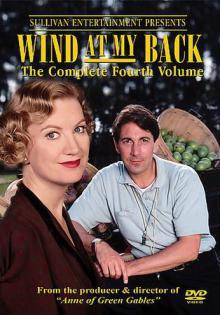 Ветер в спину, 1996
