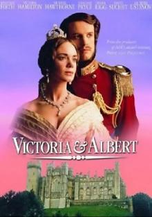 Виктория и Альберт, 2001