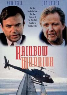 Воин радуги, 1993
