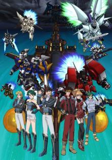 Войны супер-роботов, 2006