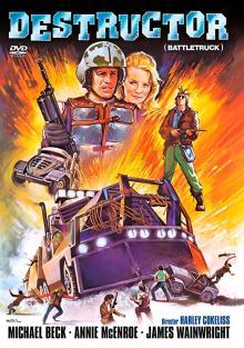 Вожди 21-го века, 1982