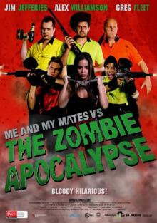Я и мои друзья против зомби-апокалипсиса, 2015