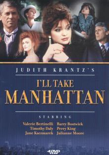 Я покорю Манхэттен, 1987