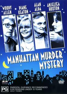 Загадочное убийство в Манхэттэне, 1993