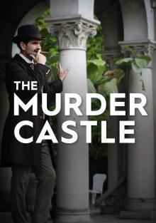 Замок Убийств, 2017
