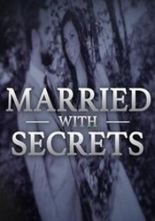 Женаты и с секретами, 2016