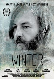 Зима, 2015