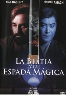 Зверь и магический меч, 1983