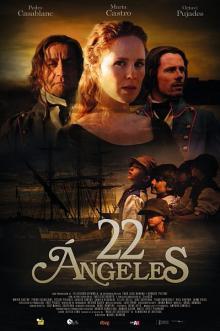 22 ангела, 2016