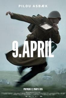 9 апреля, 2015