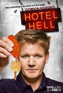 Кошмары в отеле, 2012