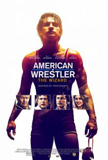 Американский рестлер: Волшебник, 2016