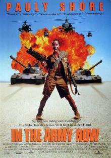 Армейские приключения, 1994